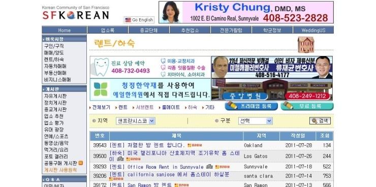 """West ͘""""장리포터 ˯¸êµ ̃í™œë°±ì""""œ ̧' ʵ¬í•˜ê¸° 1부 ˄¤ì´ë²"""" ˸""""로그 Sfkorean.com 과 sfkoreantv 가 함께 동영상광고를 시작합니다. west 현장리포터 미국 생활백서 집 구하기 1부 네이버 블로그"""