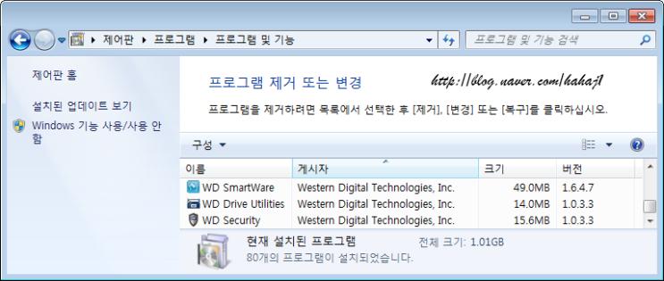 WD Apps 사용법 1 : 프로그램 전체 설치 및 업데이트 방법 : 네이버 블로그