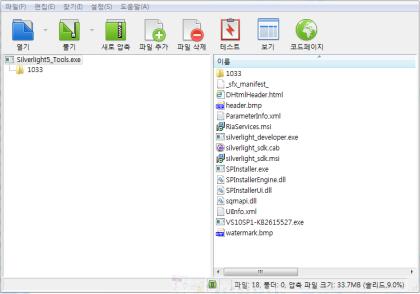 Silverlight Tools for Visual Studio 2010 SP1 설치 오류 해결 : 네이버
