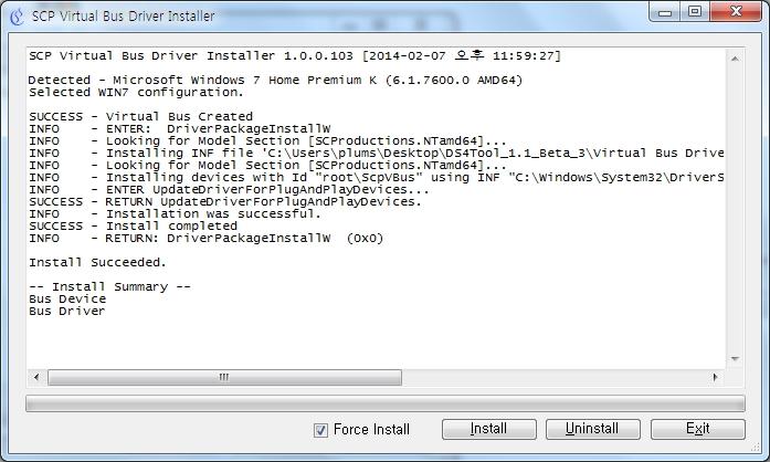 PS4] 듀얼쇼크 4 PC에서 사용하기 : 네이버 블로그