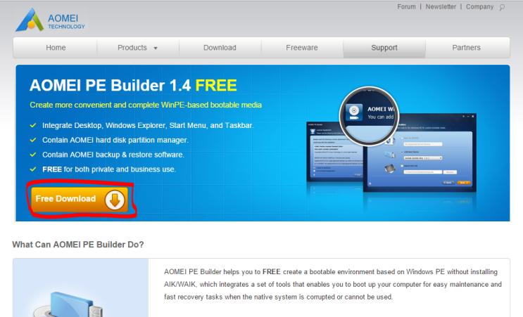 윈도우 PE(Windows PE)를 쉽게 만들어 보자 [AOMEI PE Builder