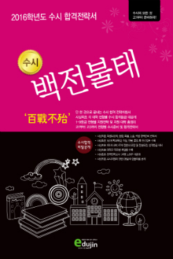 f6eb7d47128 관광학과 진로정보/취업정보 :: 4년제 대학순위와 전문대 순위 전망 연봉 ...