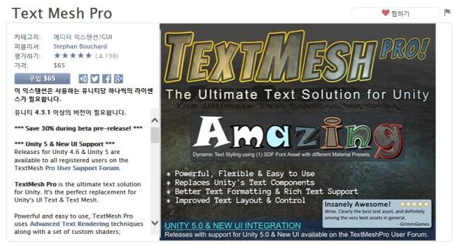 UNITY - UI ASSET 모음 : 네이버 블로그