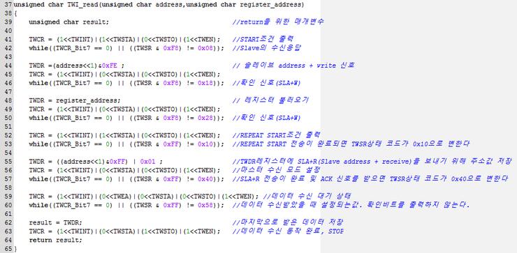 ATmega128]I2C통신 : 네이버 블로그