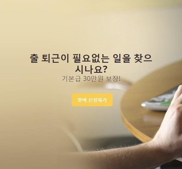 b243a5801fd 꿀부업, 꿀투잡 부업으로 집 사보자!!! : 네이버 블로그
