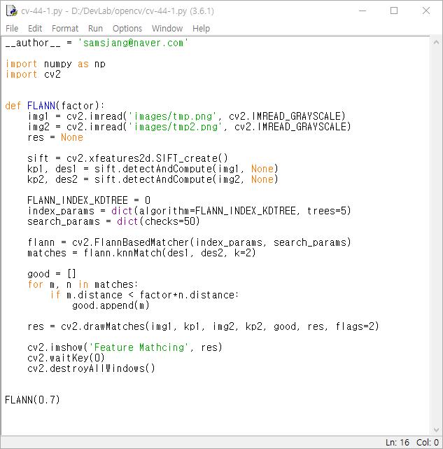 44편] FLANN 기반 이미지 특성 매칭 : 네이버 블로그