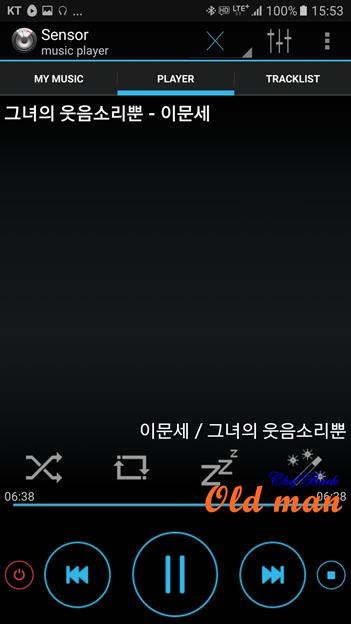 음장 보정 어플[App]앱 Noozxoide EIZO-rewire PRO : 네이버 블로그