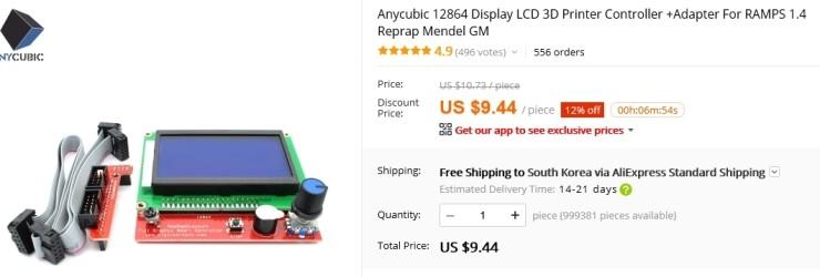 버섯] Smart Controller 12864 LCD 액정 & 사용법 Ver 1 2