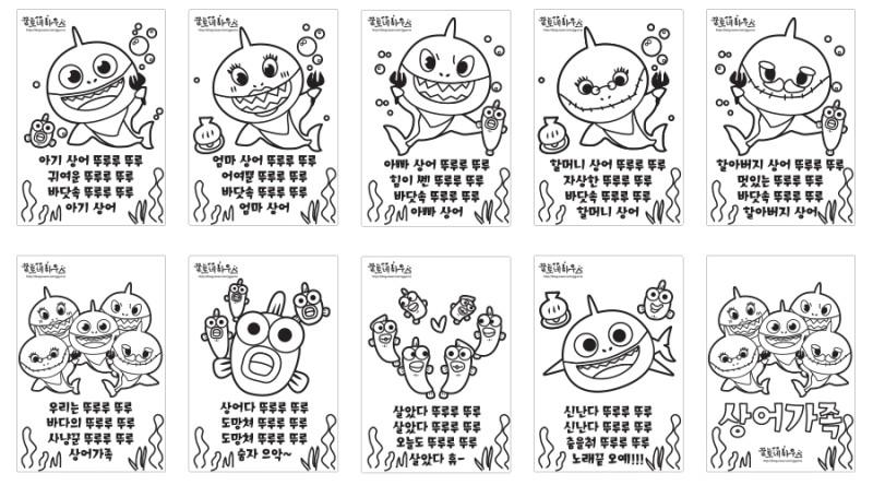 한글 책 pdf 다운로드