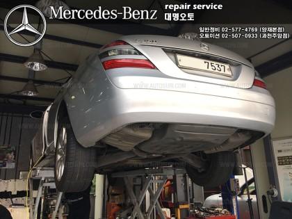 벤츠수리전문/대명오토/외제차전문] 2005년형 Mercedes-Benz