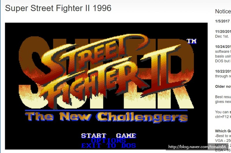 도스용 고전게임 온라인으로 즐기기 Play DOS games online