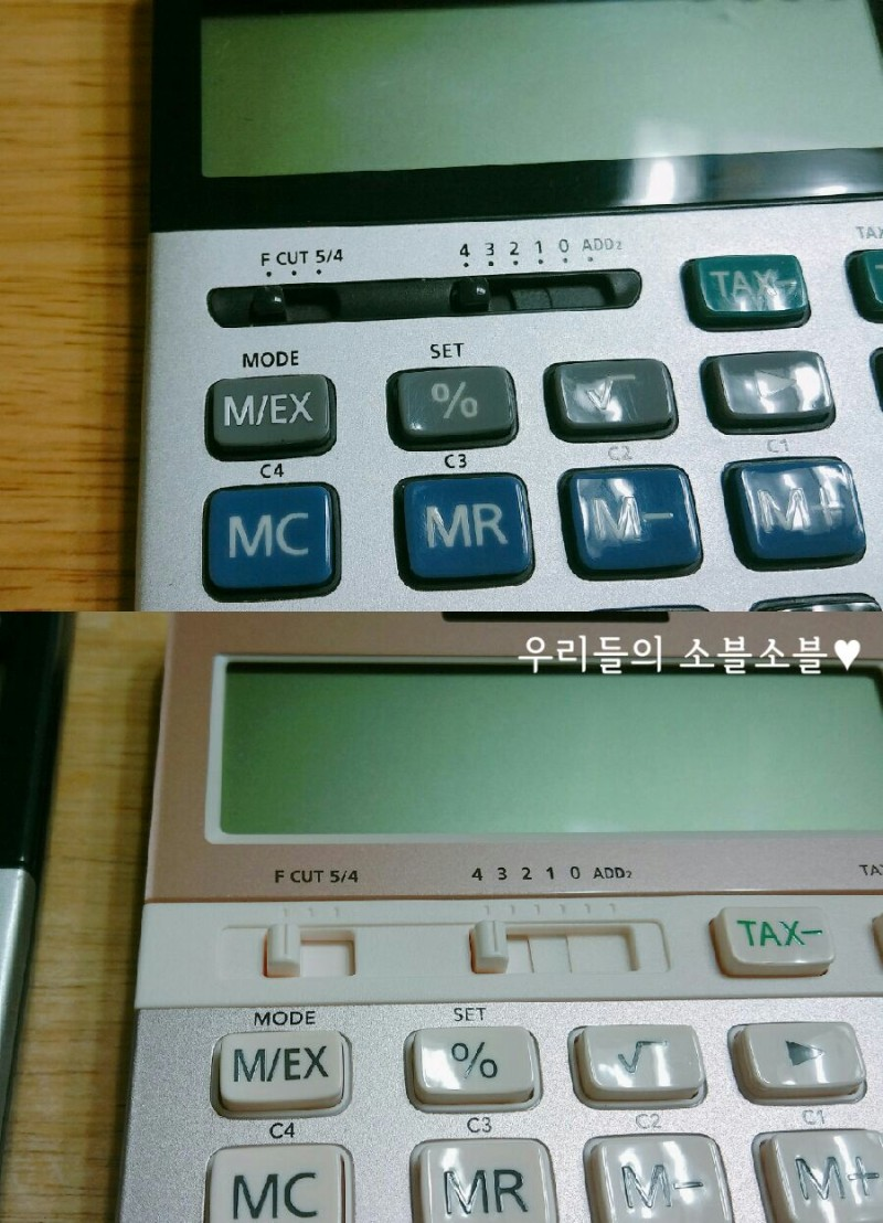 Js 40b Heavy Duty Calculators Pk 40ts