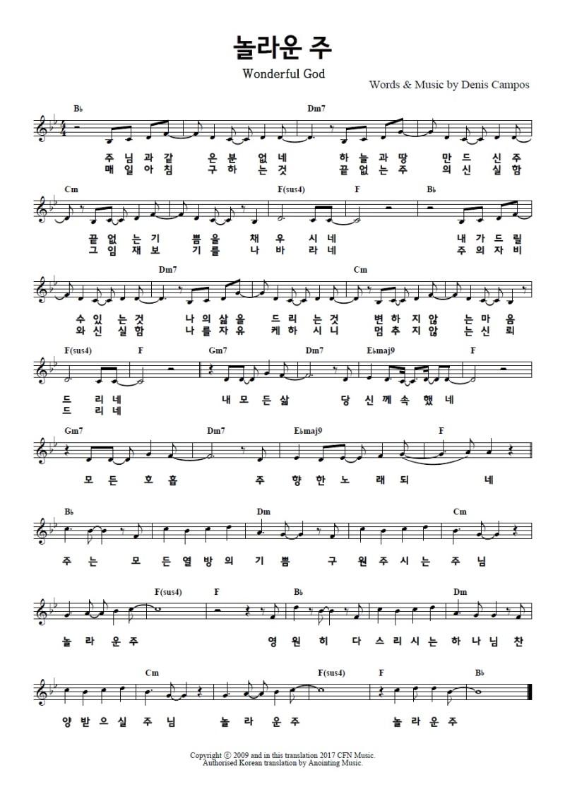 because of you cfni chords pdf