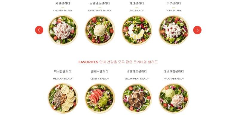 salady