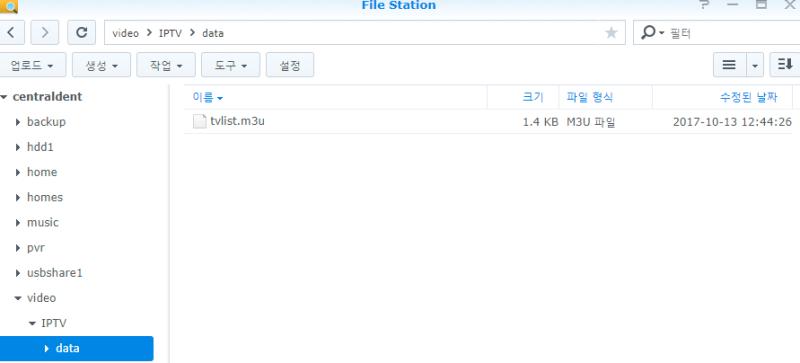 Tvheadend 설치로 IPTV 예약 녹화하기] 4  M3U 파일로 tvheadend