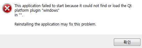 How to fix qt platform plugin windows | Anaconda not opening