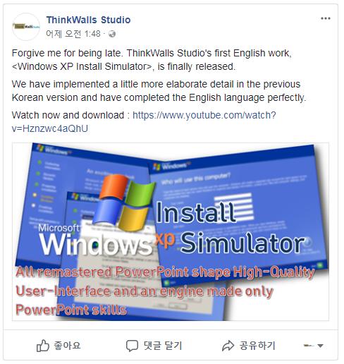 ThinkWalls Studio] Windows XP Install Simulator english version