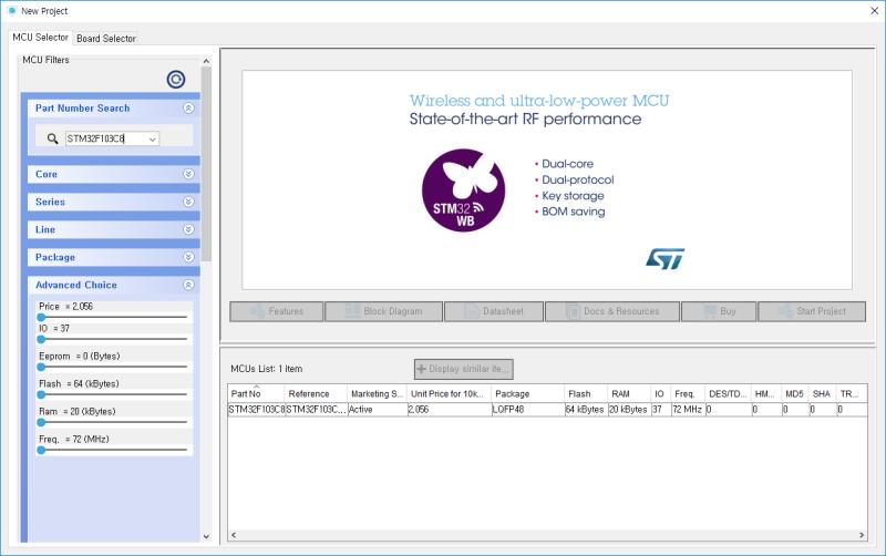 STM32F103C8T6] RTC(Real Time Clock) + I2C OLED 테스트