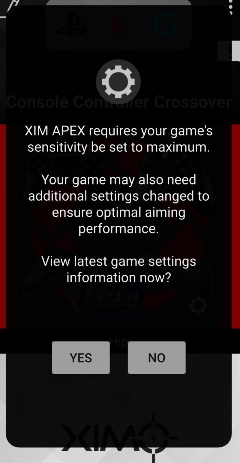 Xim Apex 기본사용법 : 네이버 블로그
