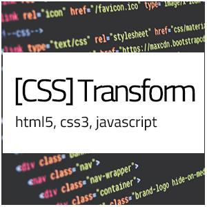 CSS] transform matrix : 네이버 블로그